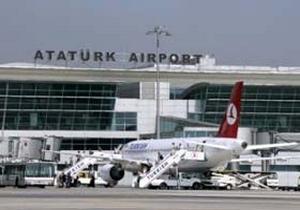 Kapanacak denilen havalimanına 316 milyon liralık yatırım!