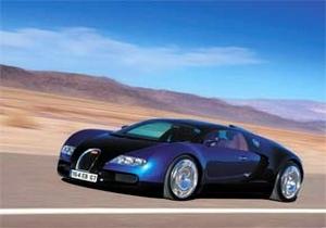 Bugatti efsanesi sone erdi
