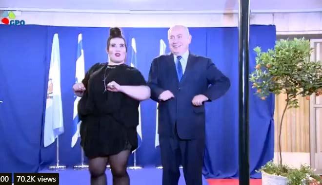 63 Filistinli şehit olmuştu: Gazze katliamının üzerine Netanyahu'dan tavuk dansı