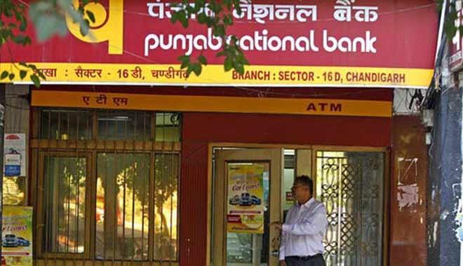 Banka şubesinde 1,8 milyar dolarlık dolandırıcılık