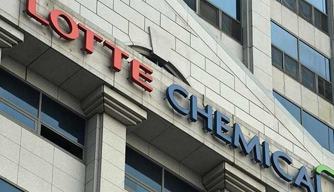Güney Koreli Lotte, Türk şirketini satın aldı