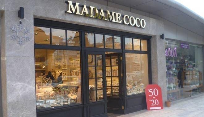 Madam Coco'da neler oluyor: 2 bin Lira maaş beklerken 233 TL veriyorlar
