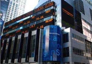 Morgan Stanley'den dünya ekonomisine dair ürkütücü resesyon senaryosu