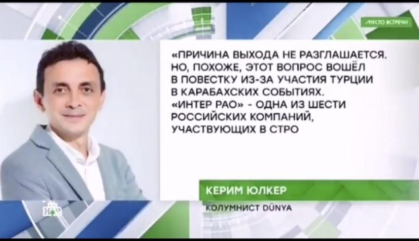 Putin'in kanalı Dünya yazarı Kerim Ülker'in haberine yer verdi
