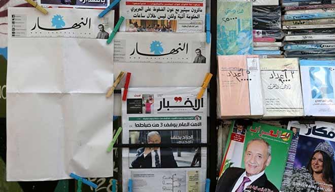Siyasi krizi protesto eden Lübnan gazetesi An Nahar boş sayfalarla çıktı