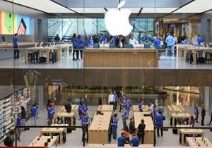 Apple'a �ok, 20 milyonluk tavan s�zd�rd�