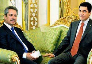 �al�k'tan T�rkmenistan'a 1.3 Milyar Dolarl�k yat�r�m